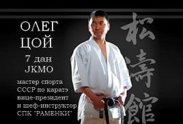 10-11 февраля 2018 года в Костроме проведет семинар Олег Алексеевич Цой